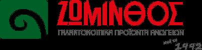 Ζωμινθος